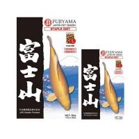 10kg Fujiyama Medium